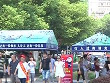 """宜昌推进宜昌市行业""""十星""""创建工作"""