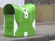 垃圾容器更新换代 环境卫生提档升级
