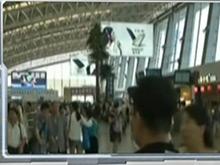 12岁男孩拿走家长三千块 要乘飞机去北京