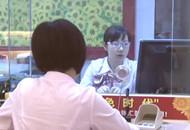 招商银行:如何正确购买理财产品?