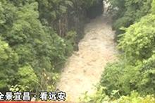 远安县开展防汛应急抢险救援演练