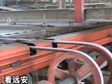 远安县召开上半年经济工作会