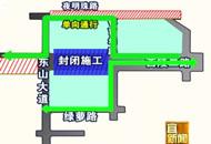 西陵二路中段明起封闭施工 注意行车线路