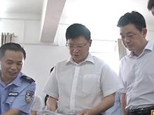 宜昌规范化标准司法所达85% 居全省前列