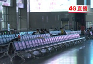 受台风影响 宜昌多趟列车航班停运