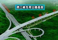 年底前 东山四路高架桥具备通车条件