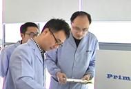 国家技术转移中部中心宜昌分中心运营
