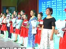 向老师们致敬 宜昌庆祝第32个教师节