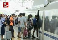 省内中短途成客流主力 部分列车临时停运