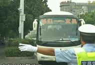 中秋节首日出城路通畅 交警严查客运车辆