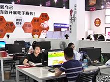"""互联网+助力 宜昌传统农业走出""""现代范儿"""""""