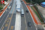 世界可持续交通研讨会21日在宜昌市召开