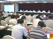 宜昌市政协召开五届第二十七次常委会议