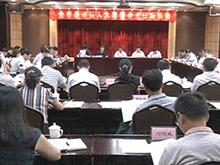 全市县市区人大常委会主任座谈会召开