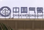 """宜昌周末将迎降水 气温要走""""下坡路"""""""