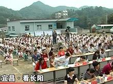 省妇联女童安全教育公益活动在长阳启动