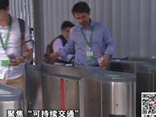 聚焦可持续交通 宜昌BRT让出行更便捷
