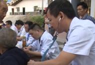 兴山:医疗救助保险 让群众不再因病致贫返贫