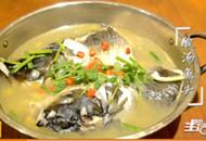 养生厨房教你做美食:酸汤鱼头