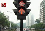 云集隧道出口增设红绿灯 司机看法不一