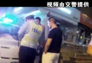 准新郎无证酒驾将拘留 交警批准婚后再罚