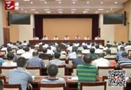 宜昌部署国庆节及四季度安全生产和经济工作