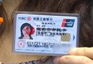 智慧宜昌 小小市民卡融汇八大社会功能