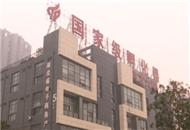 """宜昌市新增4家省级""""科技企业孵化器"""""""