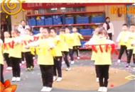 """基建幼儿园""""迎新年祈福""""欢乐跨年"""