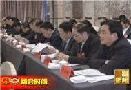 市六届人大一次会议主席团举行第二次会议