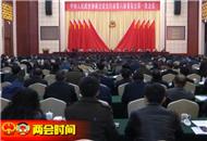 市政协六届一次会议举行大会发言