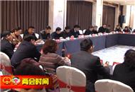 市领导参加各代表团审议《政府工作报告》