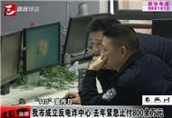 宜昌成立反电诈中心 去年止付800余万元