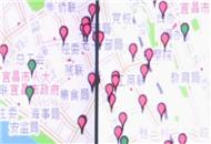 帮女郎跑两会:智慧城市建设 提升城市精细管理