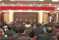 远安县向老干部通报经济形势