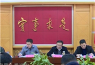 远安县委书记张立新要求:精准发力 确保脱贫攻坚决战决胜