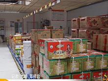 一爿香:从源头到配送牢控食品安全
