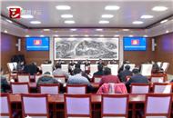 中国共产党第十八届中央委员会第六次全体会议公报