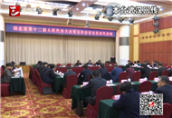 刘学甫:加强地方立法 维护司法公正