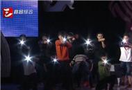 宜昌春晚1月22日进入彩排阶段