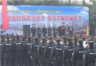 夷陵警方走上街头宣传防骗知识