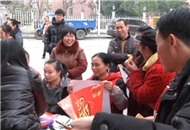 """西陵区""""暖冬行动""""在窑湾乡启动"""