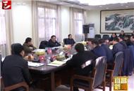 马旭明指导当阳市委常委班子民主生活会