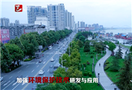 """解读宜昌科技发展""""十三五""""(四)"""
