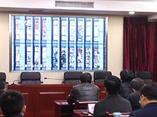 宜昌纪检监察系统收看《打铁还需自身硬》