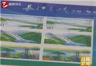 方寸小邮票 见证宜昌城市大发展