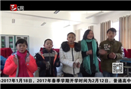 广州市民助学兴山学子