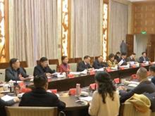 市政协六届一次会议主席团举行第一次会议