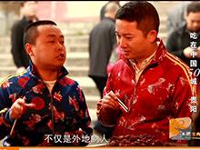 吃在中国50城――贵阳