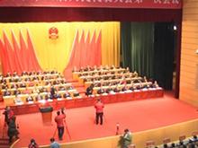 宜昌市六届人大一次会议开幕